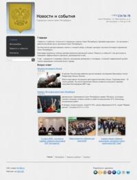 Создать информационный сайт